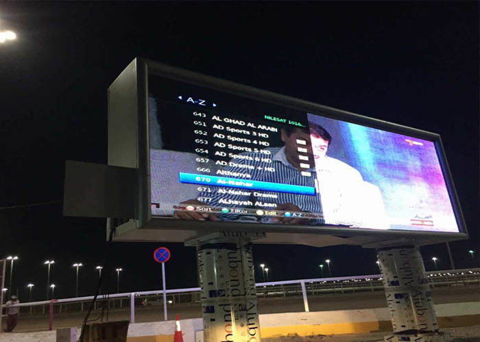 Advertising Outdoor Full Color LED Display P8 Fixed Waterproof IP65 1/4 Scan Mode